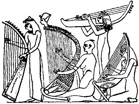 The Egyptian Harp